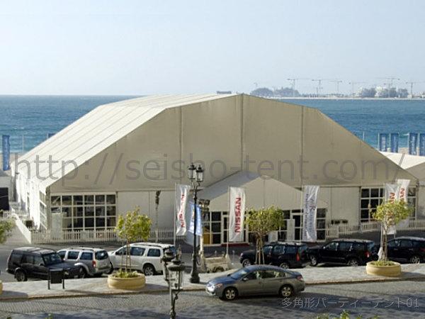多角形ドームテント写真1