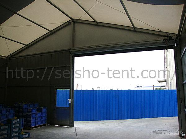 倉庫テント写真6