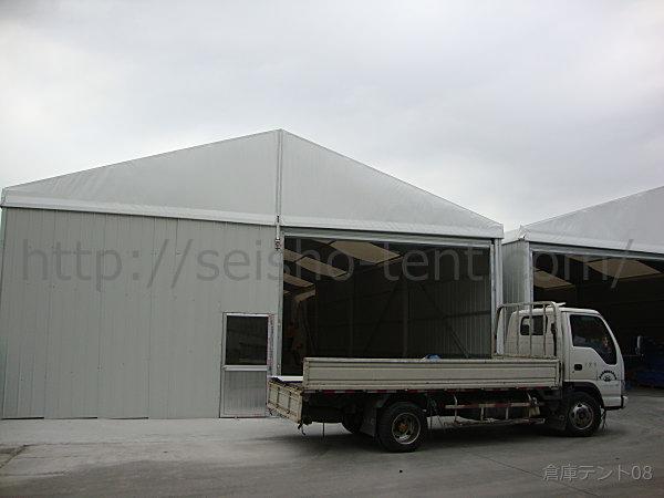 倉庫テント写真8