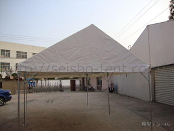 屋形テント写真2