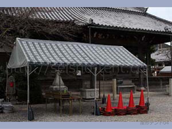屋形テント写真4